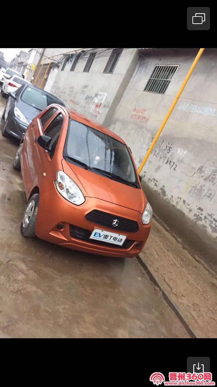 晋州城里两辆电动汽车出售精品个人一手车