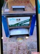 切片切丝机搅馅机    超市收银机