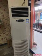 便宜处理格力柜机空调一台!