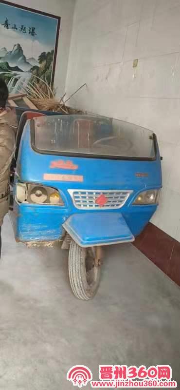 长期大量收售二手机动三轮车