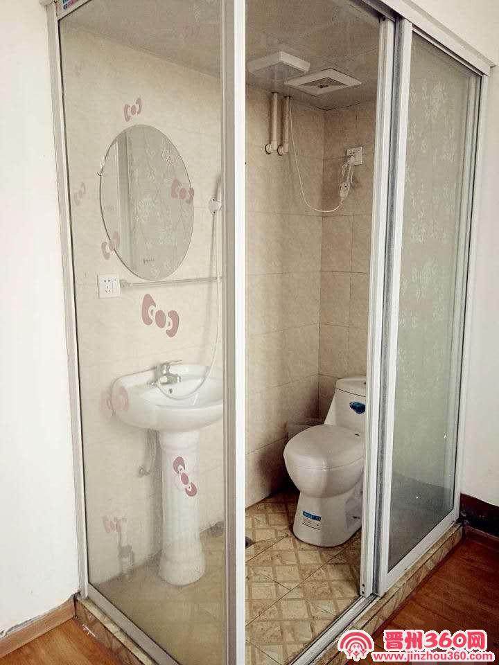 出租单间带独立卫生间