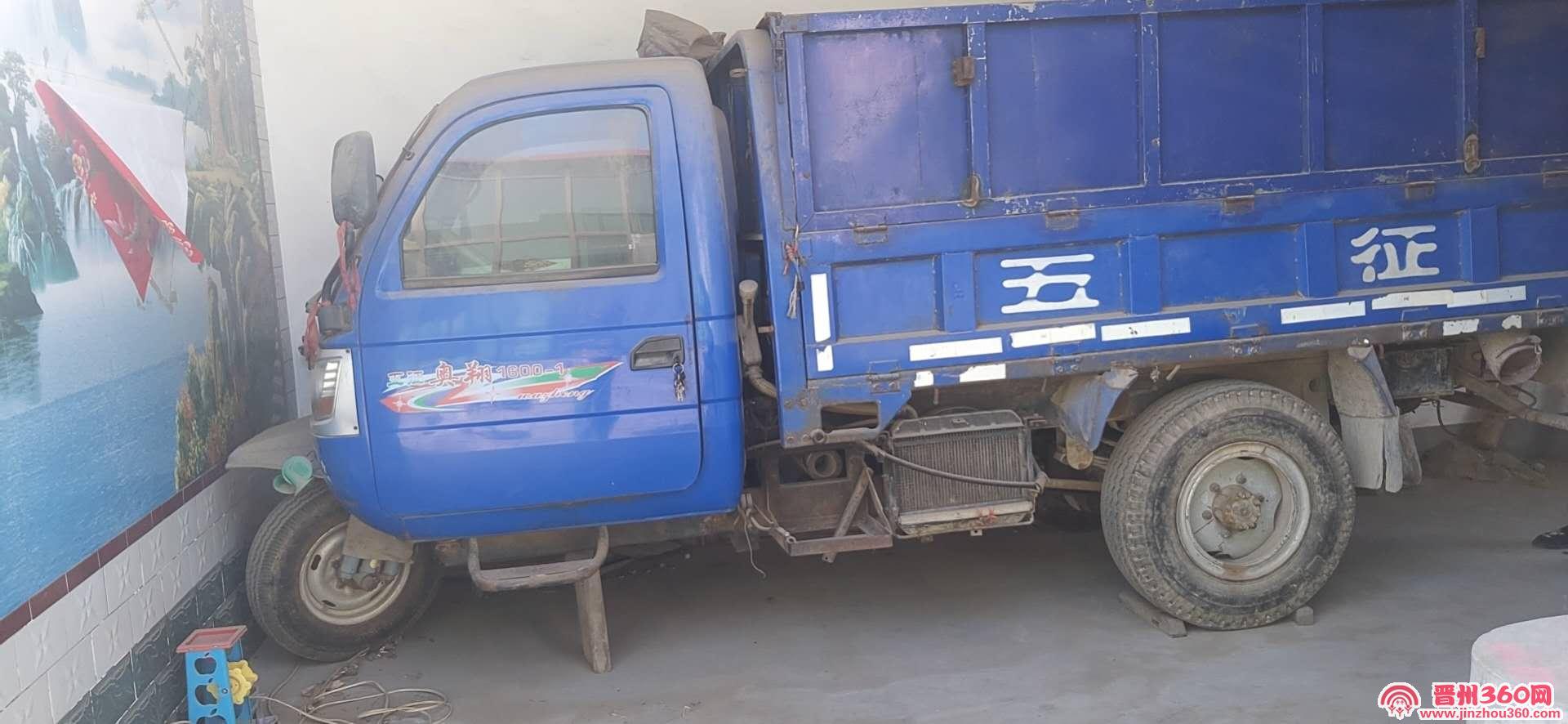求购2.9米左右三轮车一辆。