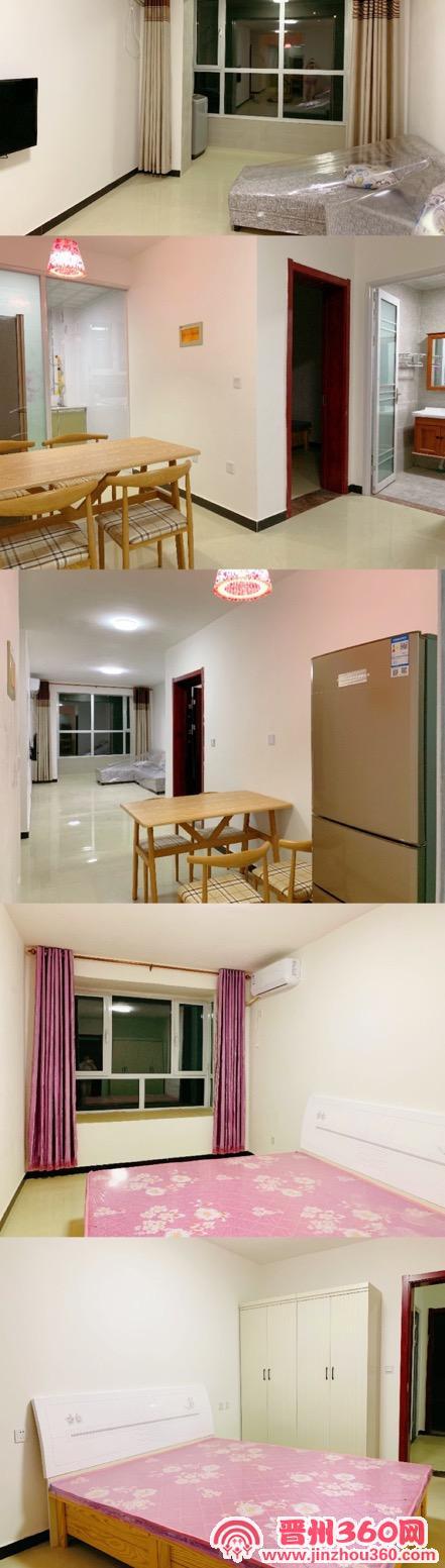 出租  精装两室