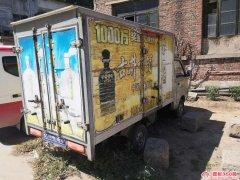 出售电动箱货一辆