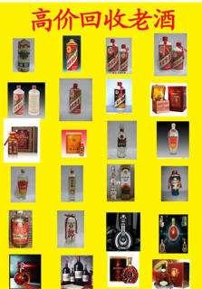 晋州本地常年收老酒库存白酒价格最高