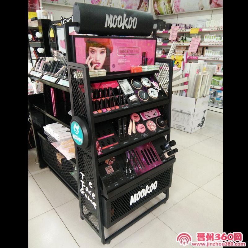 晋州化妆品店出售彩妆立柜