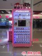 出售网红娱乐设备—口红机,幸运盒子机