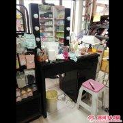 晋州化妆店出售体验台