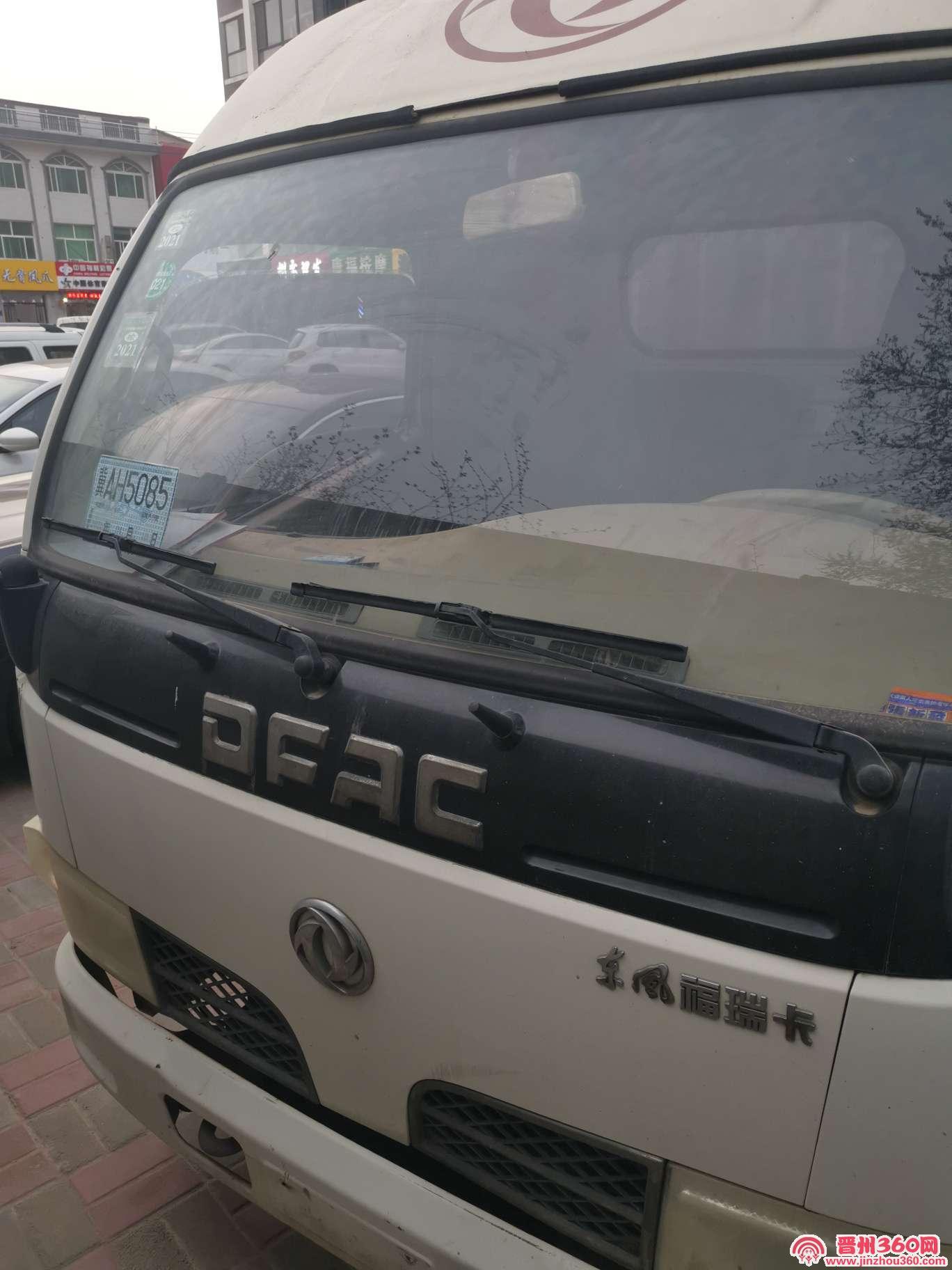 出售2011年东风箱货3.3米!
